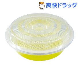 シクラメン フタ付水切りセット キウイグリーン Sサイズ(1セット)