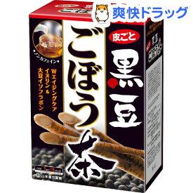 山本漢方 黒豆ごぼう茶(5g*18包)