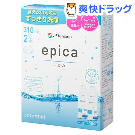 メニコン エピカ(310ml*2本入)【エピカ】