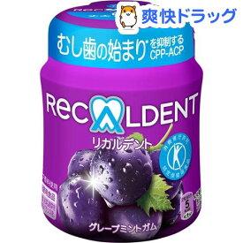 リカルデント グレープミントガム ボトル(140g)【リカルデント(Recaldent)】[おやつ]