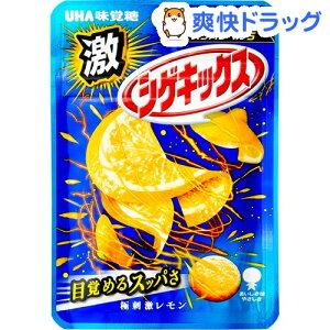 激シゲキックス 極刺激レモン(20g)【シゲキックス】