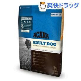 【訳あり】アカナ 犬用 アダルトドッグ(340g)