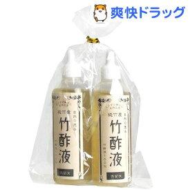 こうすけ爺さんの自然工房 竹酢蒸留 ペアセット(60ml*2本入)