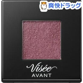 ヴィセ アヴァン シングルアイカラー 042 RIPE CASSIS(1g)【ヴィセ アヴァン】