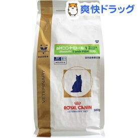 ロイヤルカナン 猫用 pHコントロール1 フィッシュテイスト ドライ(500g)【ロイヤルカナン(ROYAL CANIN)】