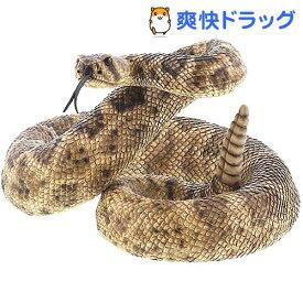 ガラガラヘビ ベージュ QY-158(1個)
