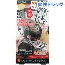 がばいよか 剥がすパック 炭黒(90g)【がばいよかシリーズ】
