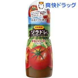 空と大地のドレッシング まるごとトマト(300ml)【日本食研】