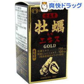 広島産牡蠣エキスゴールド(120粒入)【マルマン】