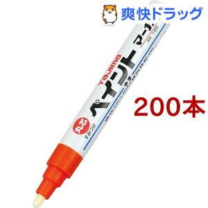 タジマ すみつけペイントマーカー 硬質・長芯(中字・丸芯) 赤 SPEM-RED(200本セット)【タジマ】