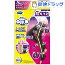 メディキュット 寝ながらメディキュット フルレッグ EX Lサイズ(1足)【メディキュット(QttO)】