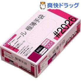 グローブマニア ビニール使い切り手袋 粉なし 2026 クリア S(100枚入)【グローブマニア(GLOVE MANIA)】