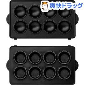 ビタントニオ カップケーキプレート 2枚組 PVWH-10-CC(1コ入)【ビタントニオ】