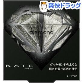 ケイト クラッシュダイヤモンドアイズ BK-1(2.2g)【KATE(ケイト)】
