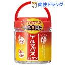 リラク泉 ゲルマバス バケツサイズ(500g)【リラク泉】[入浴剤]