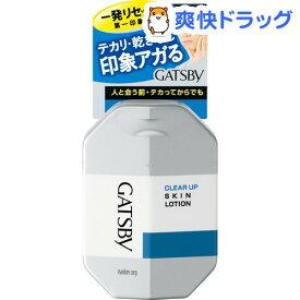 ギャツビー クリアアップスキンローション(100ml)【GATSBY(ギャツビー)】