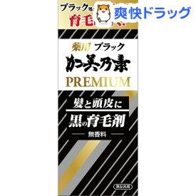 薬用ブラック加美乃素プレミアム(180ml)【加美乃素】