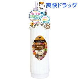 マイランドリー ココナッツの香り(500ml)【マイランドリー】[柔軟剤]