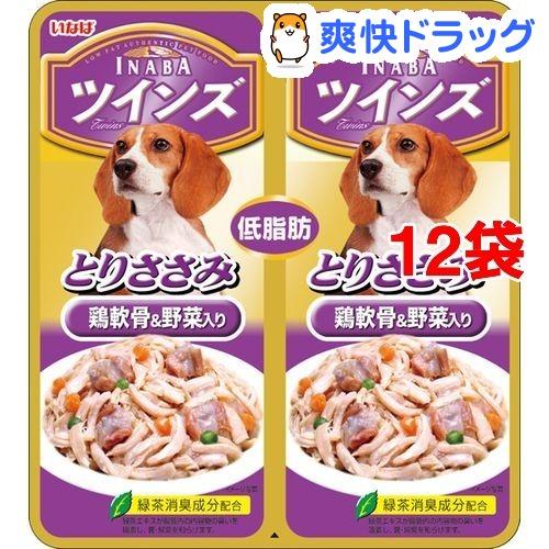 いなば ツインズ とりささみ 鶏軟骨&野菜入り(80g*12コセット)【ツインズ】