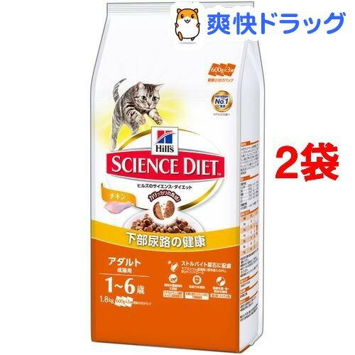サイエンス・ダイエット アダルト 成猫用 1〜6歳 チキン(1.8kg*2コセット)【d_sd】【サイエンスダイエット】【送料無料】