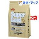スーパーゴールド フィッシュ&ポテト 子犬・成犬用(2.4kg*2コセット)【スーパーゴールド】【送料無料】