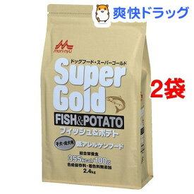スーパーゴールド フィッシュ&ポテト 子犬・成犬用(2.4kg*2コセット)【スーパーゴールド】