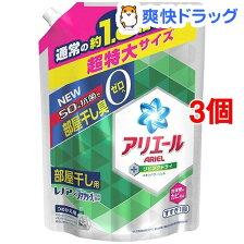 アリエール 洗濯洗剤 リビングドライイオンパワージェル つめかえ用 特大サイズ(1.35kg*3コセット)【アリエール】