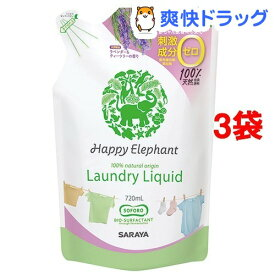 ハッピーエレファント 液体洗たく用洗剤 詰替用(720mL*3コセット)【ハッピーエレファント】