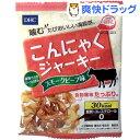 【訳あり】DHC こんにゃくジャーキー スモークビーフ味(12g)【DHC】[ダイエット食品 おやつ]