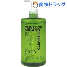 ディブ オリーブ&アルガン クレンジングオイル(500mL)【ディブ】