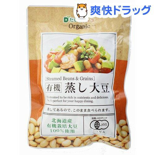 だいずデイズ 北海道有機大豆使用・蒸し大豆(100g)