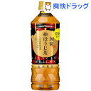 加賀棒ほうじ茶(500mL*24本入)【送料無料】 ランキングお取り寄せ