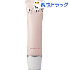 DUO(デュオ) ザ セラムBB(30g)【DUO(デュオ)】