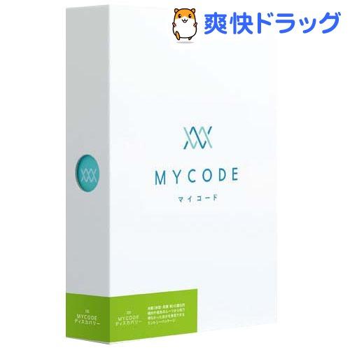 MYCODE(マイコード) 遺伝子検査キット ディスカバリー(1セット)
