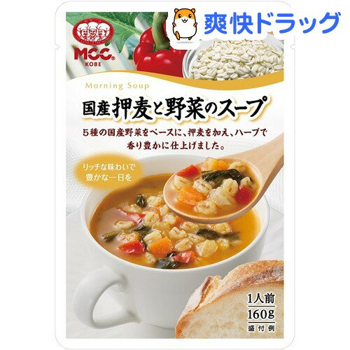 MCC 国産押し麦含む野菜たっぷりスープ(レトルト)(160g)