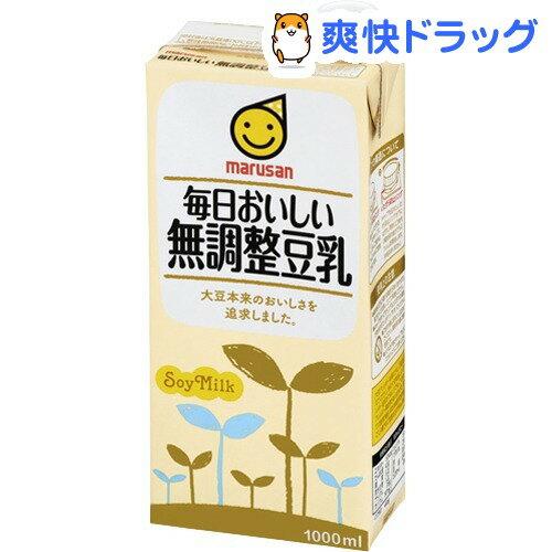 マルサン 毎日おいしい無調整豆乳(1L*6本入)【送料無料】