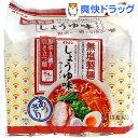 イトメン 無塩製麺 あっさりしょうゆ味ラーメン(5食入)