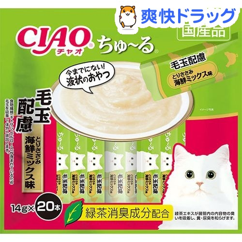 ちゅ-る 20本入り 毛玉配慮 とりささみ 海鮮ミックス味(14g*20本)