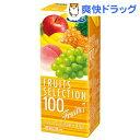 フルーツセレクション フルーツセブン100(200mL*24本入)