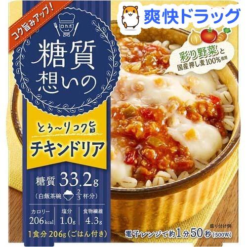 カゴメ 糖質想いの チキンドリア(206g)