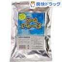 爽快するー茶(3g*30袋入)[キャンドルブッシュ お茶]