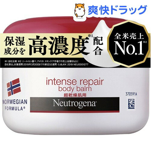 ニュートロジーナ ノルウェーフォーミュラ インテンスリペア ボディバーム(200mL)【Neutrogena(ニュートロジーナ)】