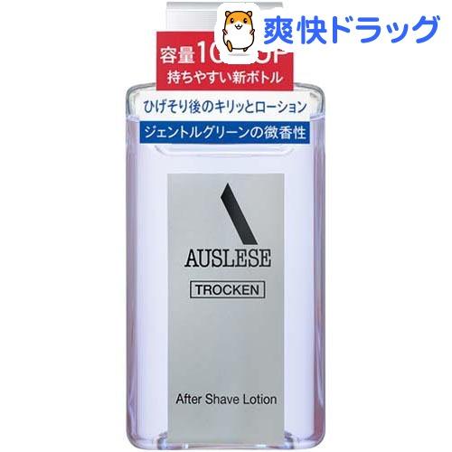 資生堂 アウスレーゼ トロッケン アフターシェーブローション(110mL)【アウスレーゼ(AUSLESE)】