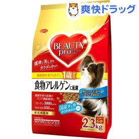 ビューティープロ ドッグ 食物アレルゲンに配慮 1歳から 小分け6袋入(2.3kg)【ビューティープロ】