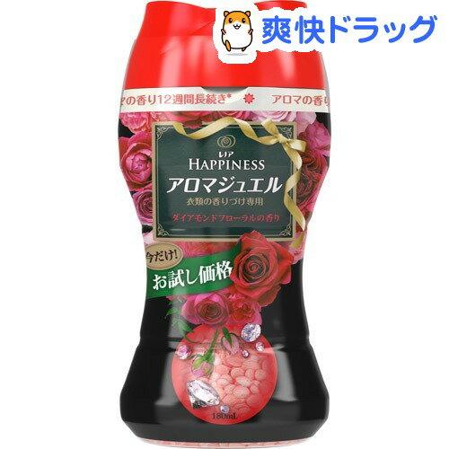 レノアハピネス アロマジュエル ダイアモンドフローラルの香り お試し価格 ミニボトル(180mL)【レノアハピネス アロマジュエル】