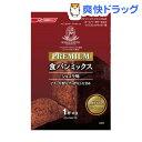 パナソニック プレミアム食パンミックス ショコラ味 SD-PMC10(1斤分*3袋入)[ホームベーカリー]