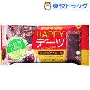 HAPPYデーツ チョコブラウニー味(4本入)【ハッピーデーツ】