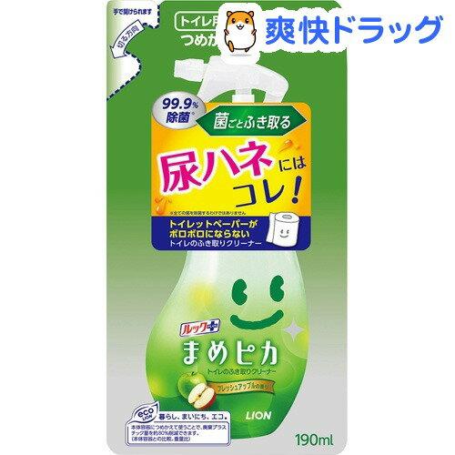 ルック まめピカ トイレのふき取りクリーナー つめかえ用(190mL)【ルック】