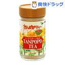 たんぽぽティー(150g)[たんぽぽ たんぽぽ茶]