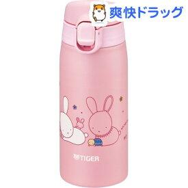タイガー ステンレスミニボトル サハラマグ(かめいち堂) 0.35L ウサギ MCT-A035 P(1コ)【タイガー(TIGER)】